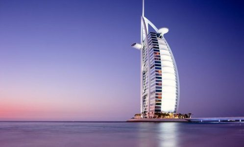 Burj Khalifa Travel Bucket List